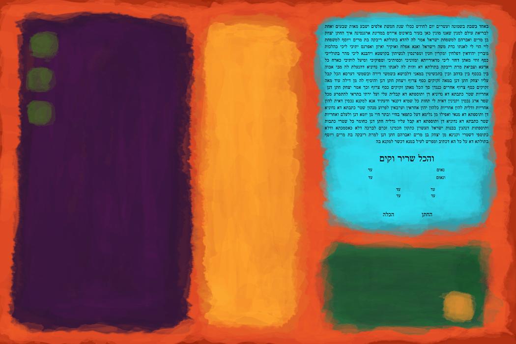 The Rothko-ish III