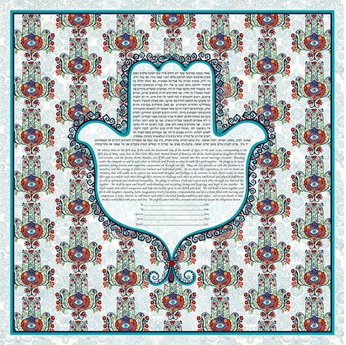 Kolbo Fine Judaica