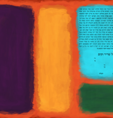 This Is Not A Ketubah, Yes It Is! (